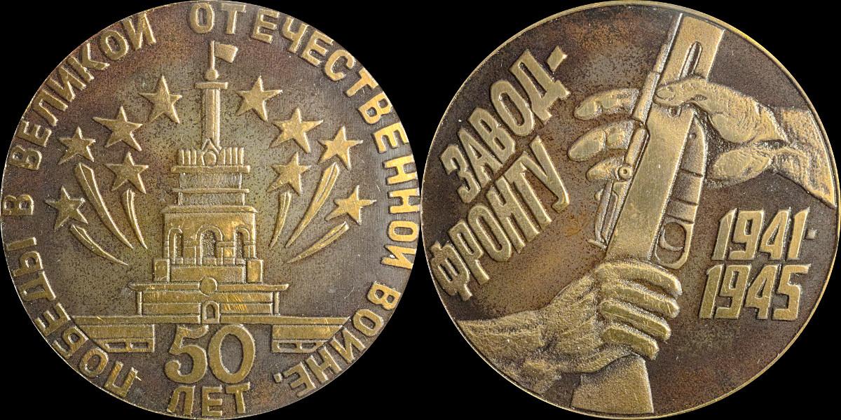 1oz Copper Bullion PatrioticToken  coin MOLON LABE Come and Take Them  medal